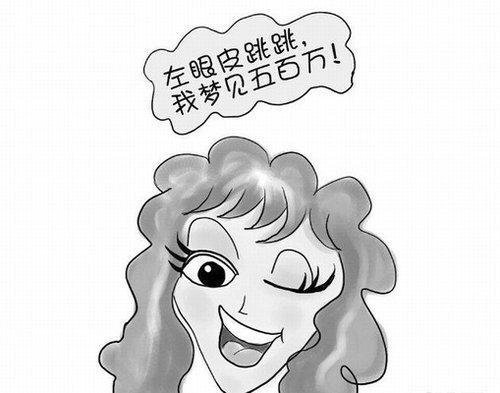 女人左下眼皮跳有什麼預兆?眼皮跳的真正含義 - 每日頭條