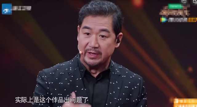 《演員的誕生》周雲鵬被評委批評沒演技,宋丹丹聽完直接怒懟! - 每日頭條