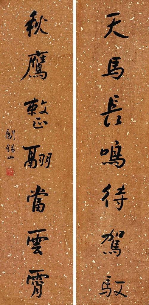 「名家欣賞」閻錫山的書法 不大多見 - 每日頭條