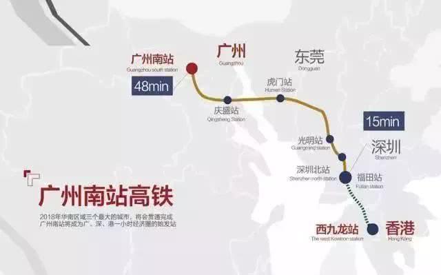 定了!廣深港高鐵9月開通,深圳到香港只需14分鐘! - 每日頭條