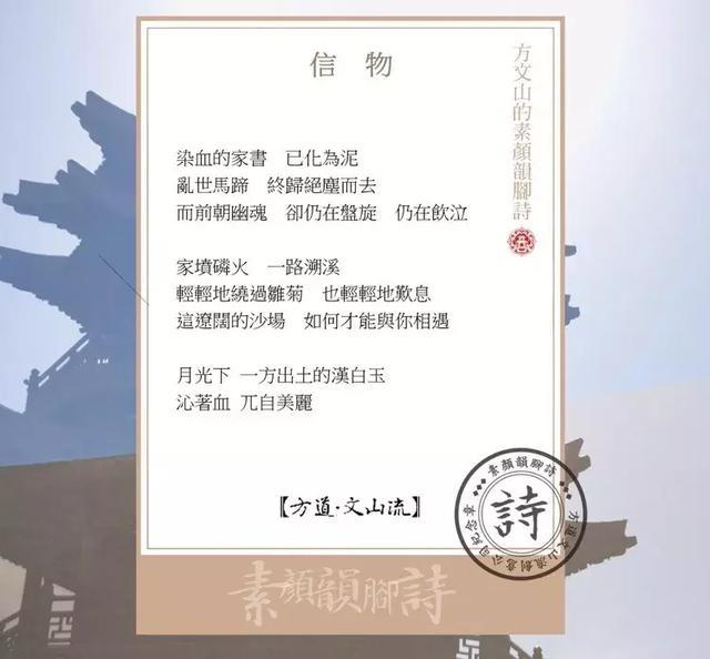 華語樂壇「詞聖」方文山:不給周杰倫寫詞的時候都在幹些什麼 - 每日頭條