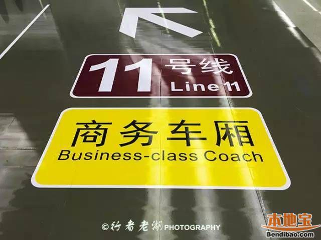 深圳地鐵11號線運營時間表 首尾班車到達時間 - 每日頭條