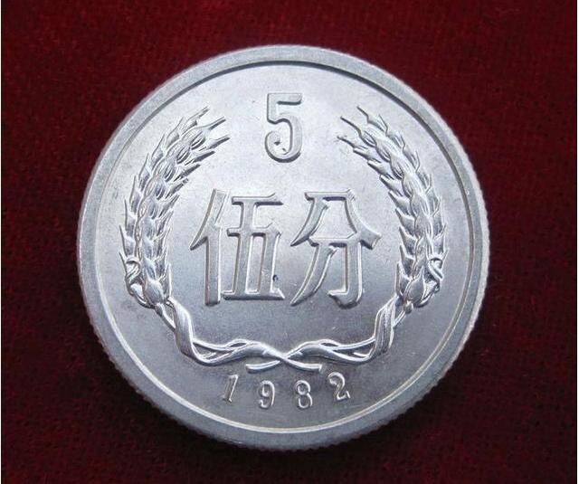 這5分錢硬幣又漲價了。你有嗎? - 每日頭條
