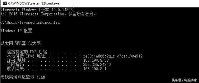 速get:不知道自己電腦的IP位址怎麼辦? - 每日頭條