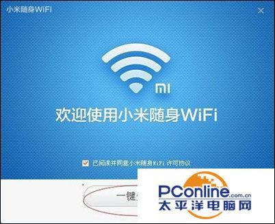 小米隨身wifi驅動安裝的正確步驟 - 每日頭條