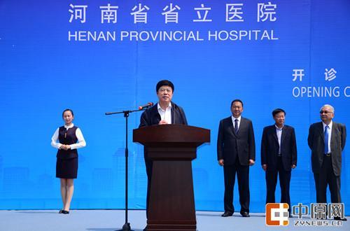 河南省省立醫院,河南省兒童醫院今日正式開診 - 每日頭條