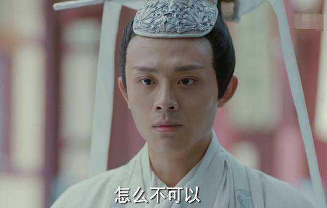 《鳳囚凰》中最大的boss不是劉子業,而是容止的親姐姐 - 每日頭條
