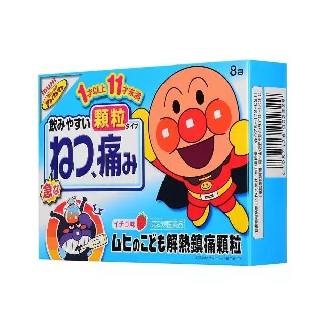 日本火大了!范冰冰李晨國慶日本甜蜜游。難道也是去買感冒藥? - 每日頭條