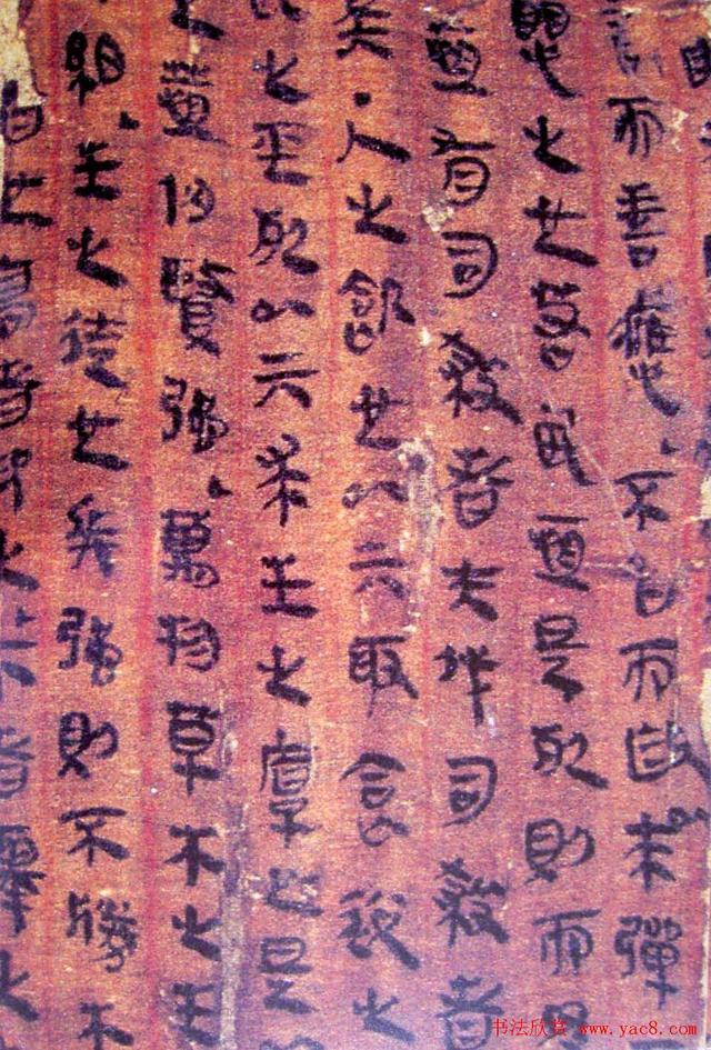 馬王堆帛書《老子道德經卷》甲本全彩高清首次完整披露,可列印 - 每日頭條