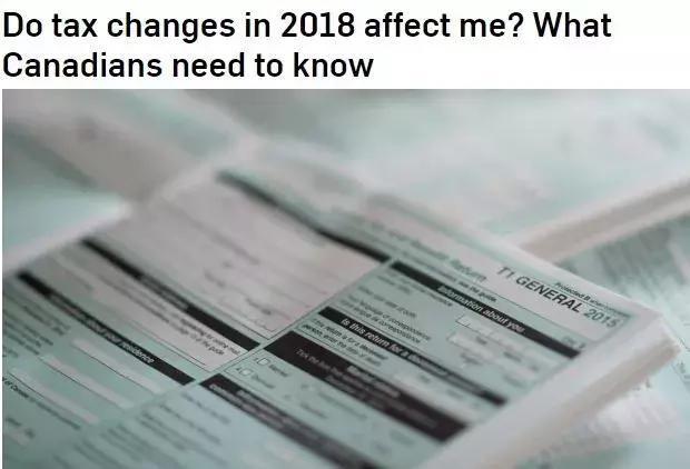 2018加拿大新稅變化:這些項目都可以退稅必知! - 每日頭條