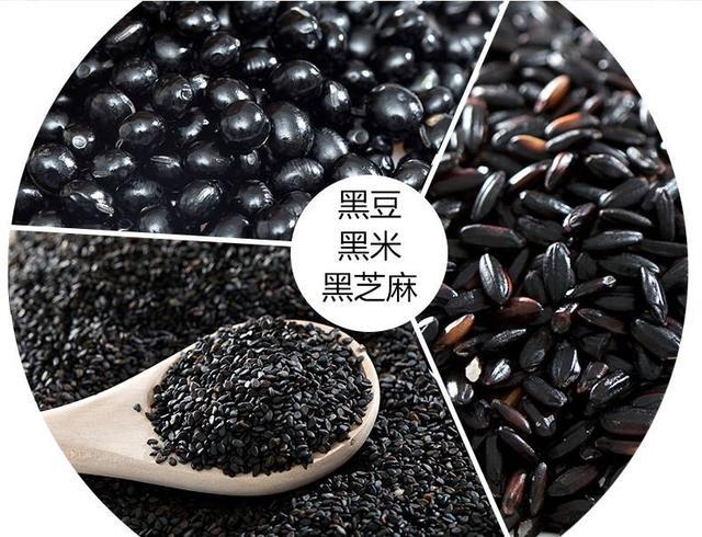 黑米黑豆黑芝麻功效 可補腎益精抗衰老 - 每日頭條