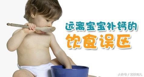 高級育兒師「支招」:想要寶寶長高個。從「補鈣」抓起 - 每日頭條