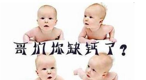寶寶出現驚厥。就是缺鈣嗎? - 每日頭條