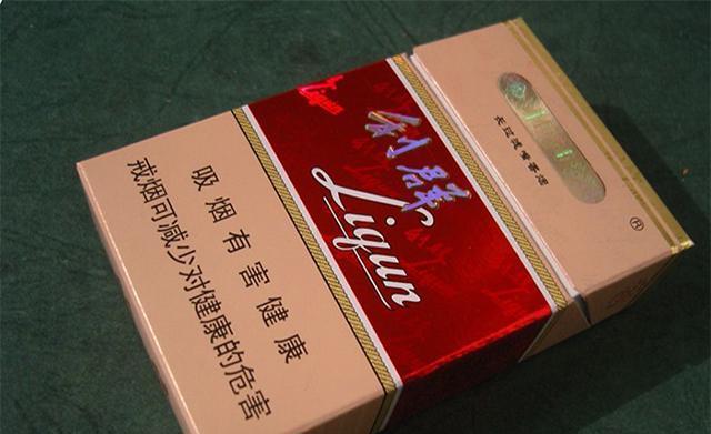 國內包裝最貴的3種香菸。一種外表很「清香」。老菸民都不抽! - 每日頭條