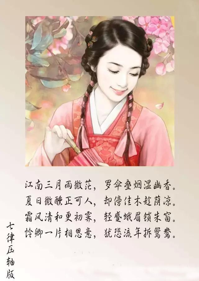 知行翻譯:一首英文詩被冠上中國古韻後,網友直呼:很唯美 - 每日頭條