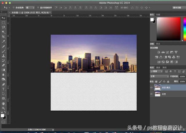 Photoshop給建築圖片加上自然的水面倒影 - 每日頭條