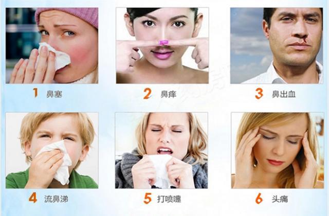 長期鼻塞、流鼻涕、打噴嚏。警示有鼻炎出現 - 每日頭條