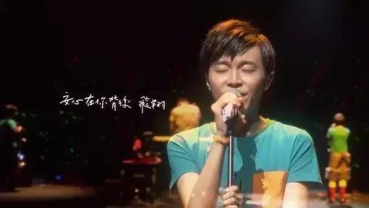 吳青峰:祝世界仍是世界。祝我仍是我 - 每日頭條