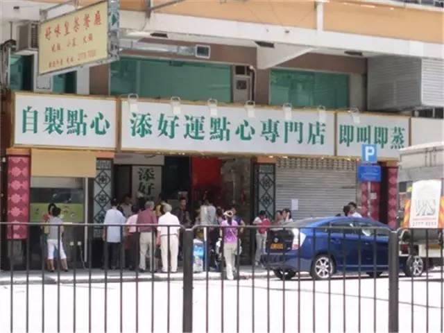 到香港,一定要去吃這10家全球知名的米其林餐廳! - 每日頭條