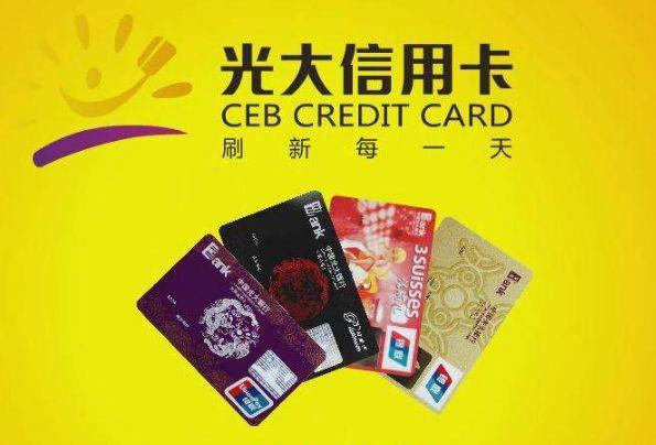 13家銀行信用卡優缺點匯總(收藏) - 每日頭條
