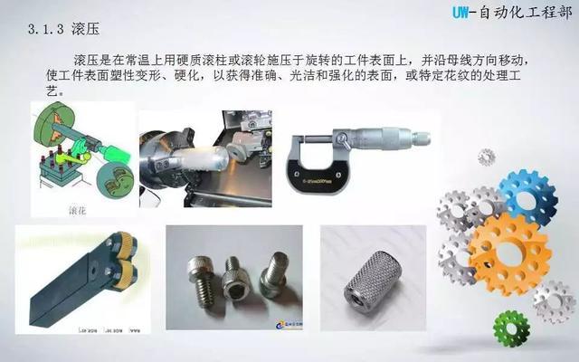不鏽鋼會生鏽!學會常用零件表面處理工藝就都明白了 - 每日頭條
