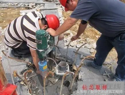 房建施工中常見的樁基礎有哪些?你知道嗎? - 每日頭條