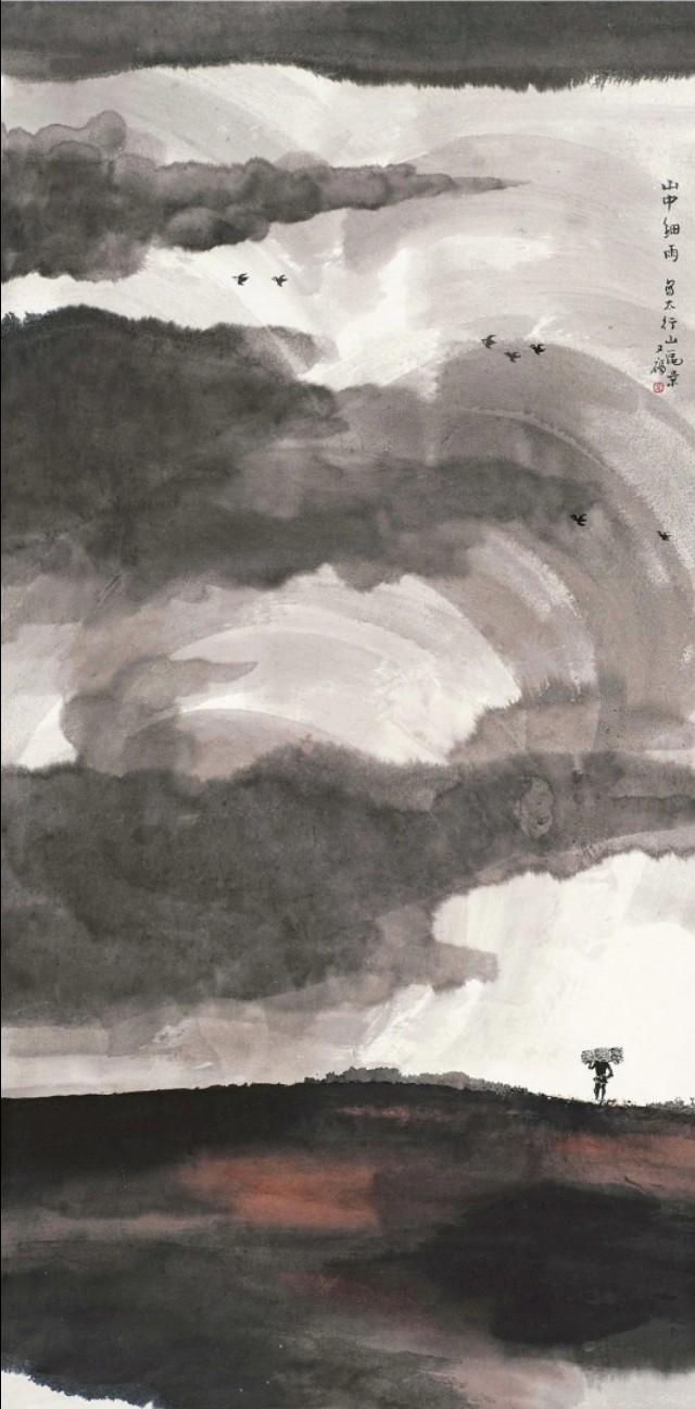 他的山水畫。大山大岳大境界。念天地之悠悠。獨愴然而涕下 - 每日頭條