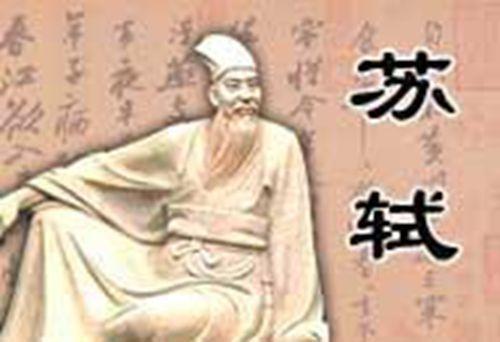 歷史關於蘇軾生平的故事 - 每日頭條
