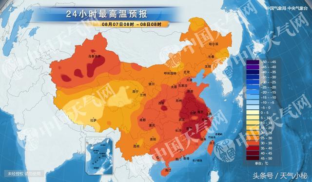 08月07日福州天氣預報 - 每日頭條