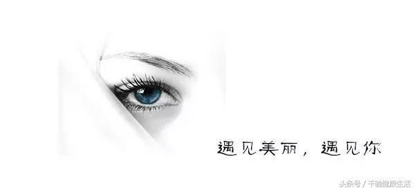 青光眼的癥狀 - 每日頭條