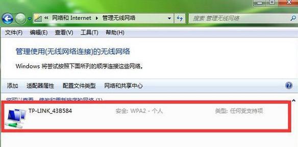 wifi密碼忘記了怎麼辦 wifi密碼查看方法 - 每日頭條