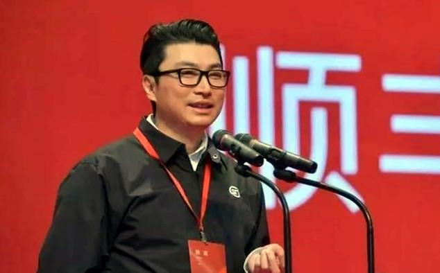 全球最有錢的7個華人:其中三人都是70後,總資產超過萬億 - 每日頭條