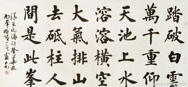 當代著名書法家盧中南先生書法作品欣賞。古樸典雅。功底深厚 - 每日頭條