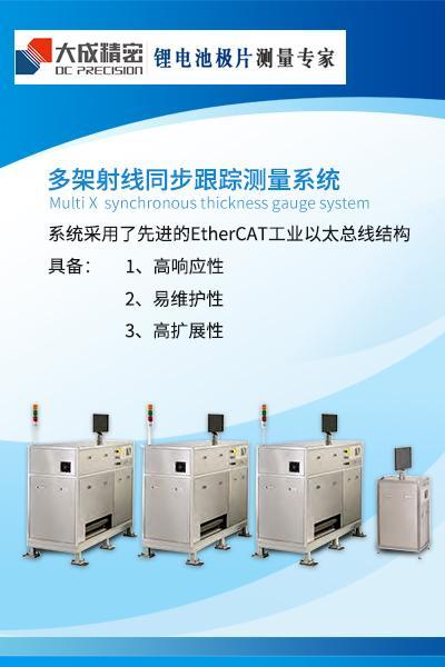 鋰電池檢測設備有哪些?常用的鋰電池檢測設備推薦 - 每日頭條