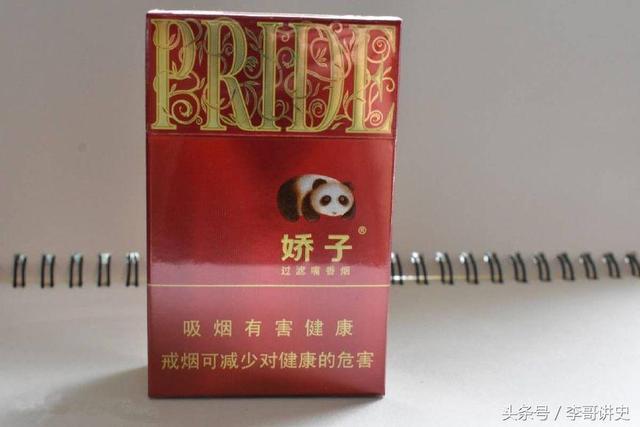中國最出名的16種香菸。看看你知道幾種。你最經常抽哪一種 - 每日頭條