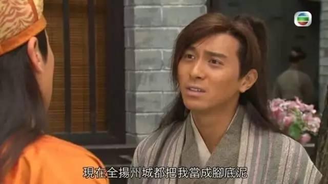 奸過「奸人堅」,TVB新一代大反派演技越來越得到肯定! - 每日頭條