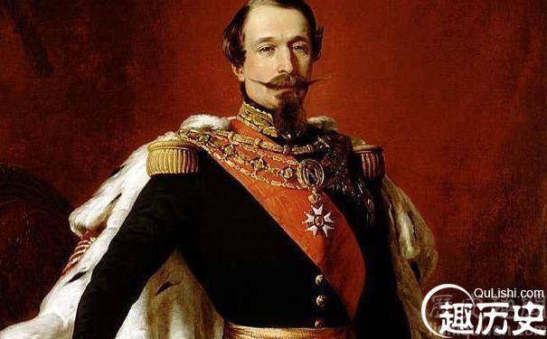 拿破崙三世成就是什麼 歷史評價 - 每日頭條