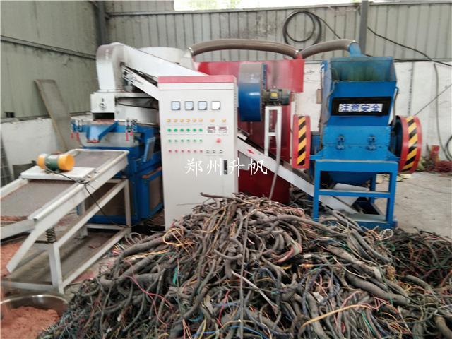 環保嚴查,回收加工廢電線,乾式銅米機不用水洗備受青睞 - 每日頭條