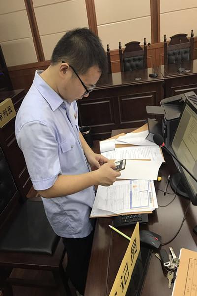 圖說法庭內外|衡東法院青年法官小郭的一天 - 每日頭條