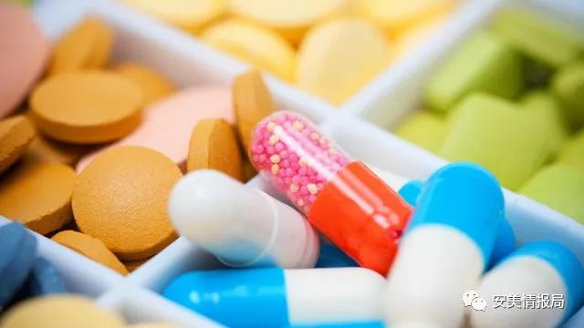 醫療法律知識基礎 | 處方藥和非處方藥 - 每日頭條