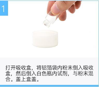 甲醛自測盒(檢測盒)使用方法介紹 - 每日頭條