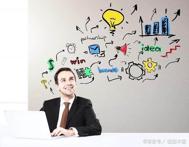 職場中重要的四種軟技能 - 每日頭條