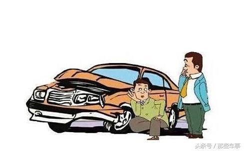 我想買輛二手車之如何鑑別車漆是否原廠漆 - 每日頭條