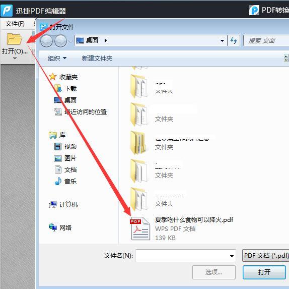 如何給pdf合同加蓋圖章?這樣做。可以說是非常簡單了! - 每日頭條