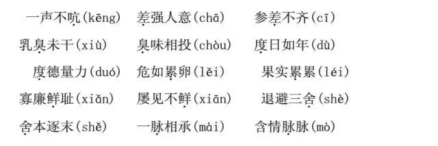 中國人連世界最難語言都會,還怕什麼 - 每日頭條