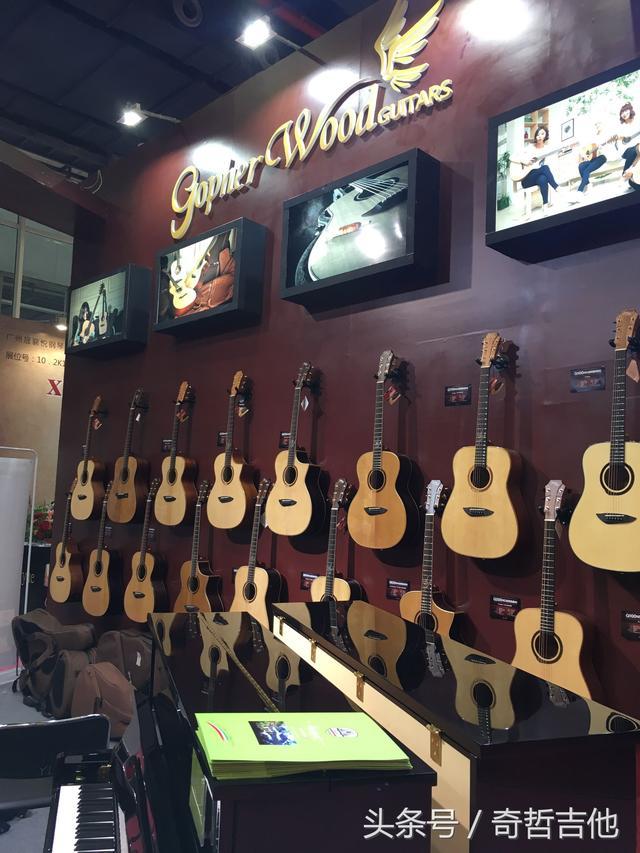 參觀2017廣州樂器展 - 每日頭條