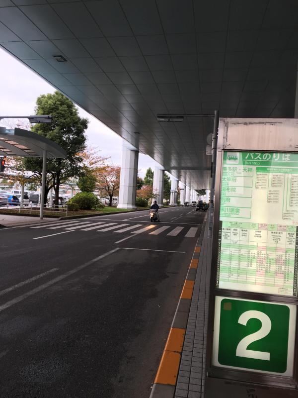 我的2015 hi。北九州的楓葉紅了「日本福岡、貓島、熊本、由布院自由行」 - 每日頭條