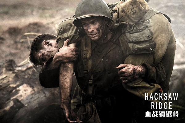 這部近20年來最真實的二戰電影。請不要帶孩子去看 - 每日頭條