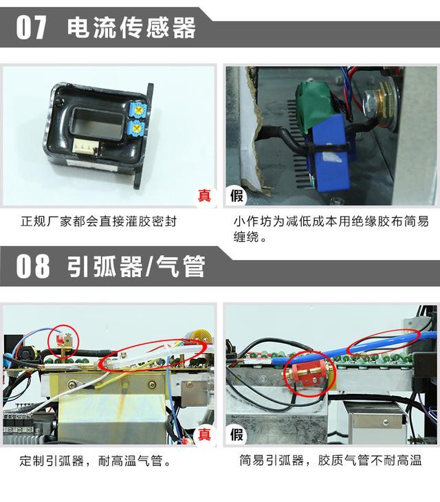 鈦合金車架和配件的焊接案例華生冷焊機ADS02 - 每日頭條