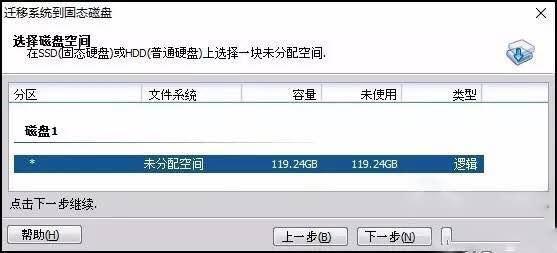 電腦升級固態硬碟怎麼才能簡單把原系統移植到SSD盤裡 - 每日頭條